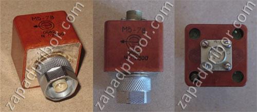 куплю Преобразователи термоэлектрические М5-78