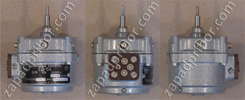 куплю Электродвигатели СД-54 3,14 об/мин, 19,59 об/мин и другие