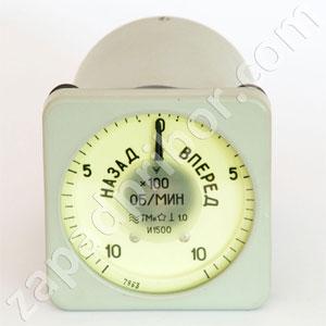 куплю Измерители для электротахометров И1500, И1508, И1600