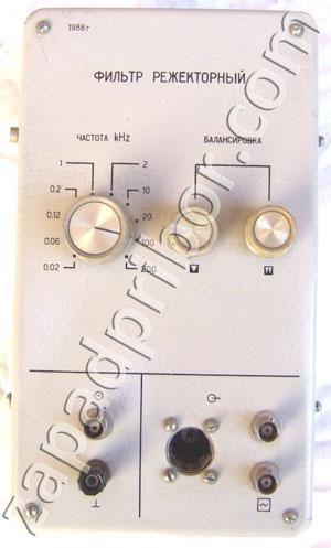 куплю Режекторные фильтры к Г3-118